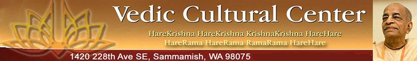Vedic Cultural Center
