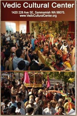 Advent of Krishna Yogmaya