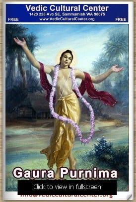 Gaura Purnima