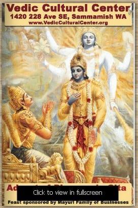 Advent of Bhagavat Gita