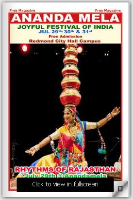 Anandamela 2011 ebook